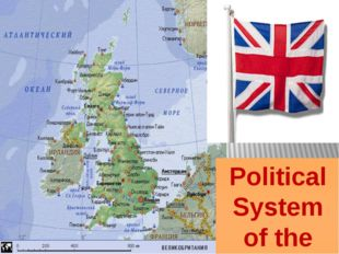 Political System of the UK.