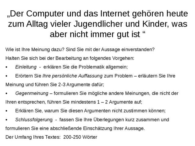 """""""Der Computer und das Internet gehören heute zum Alltag vieler Jugendlicher u..."""