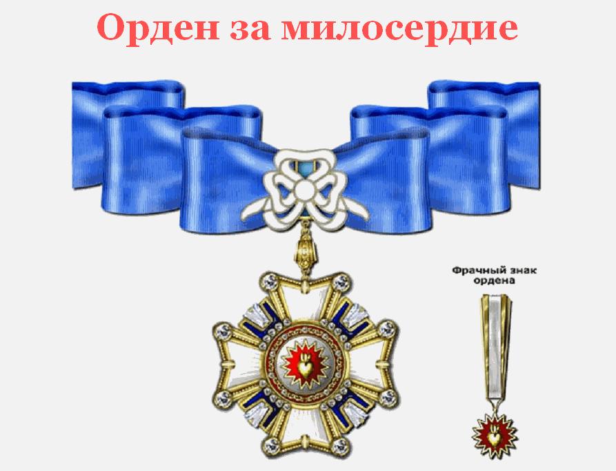http://festival.1september.ru/articles/524400/Image4603.gif
