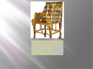 Наибольшую известность приобрёл зиккурат в городе Уре Зиккурат бога Луны Нанн