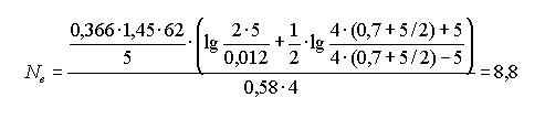 Формула расчета заземления