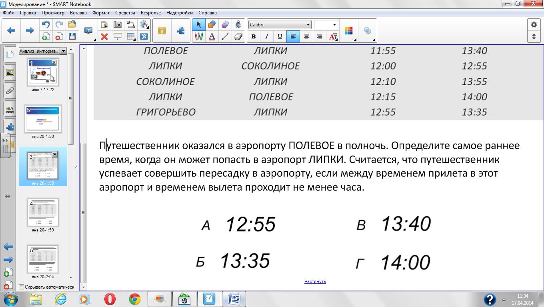 hello_html_219c9da2.png