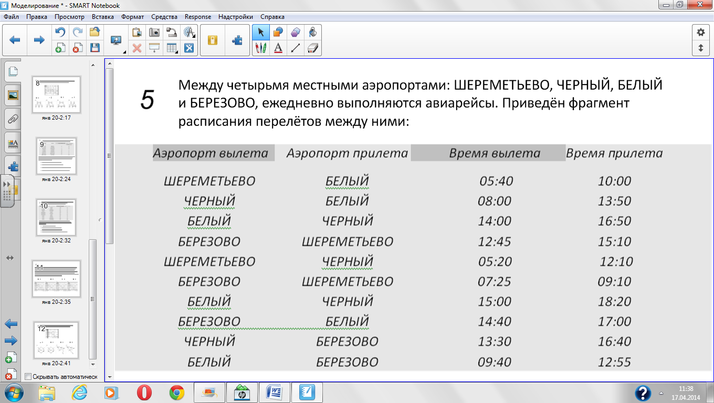 hello_html_22bd12bc.png