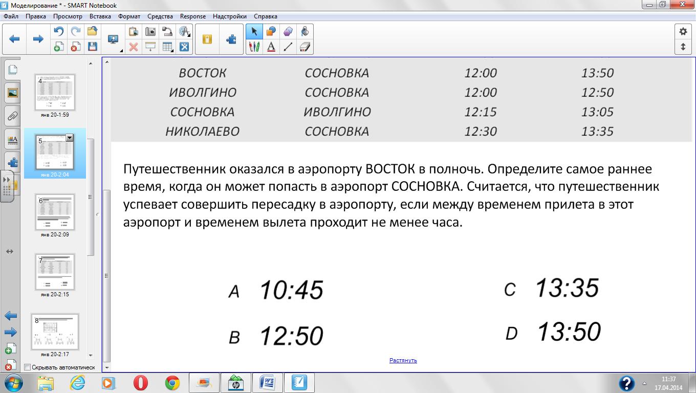 hello_html_3189ebf5.png
