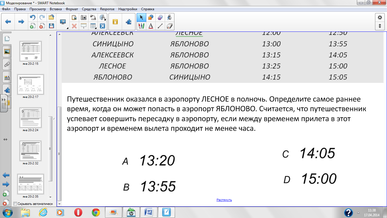 hello_html_6b8ecb5d.png