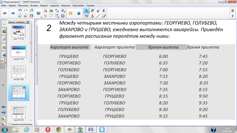 hello_html_m2459c68f.png