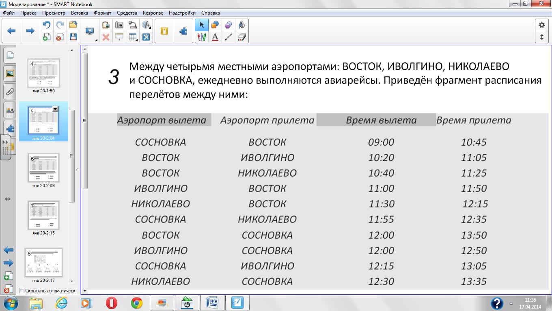 hello_html_m75bc2022.png