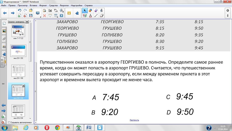 hello_html_m7e25eacf.png