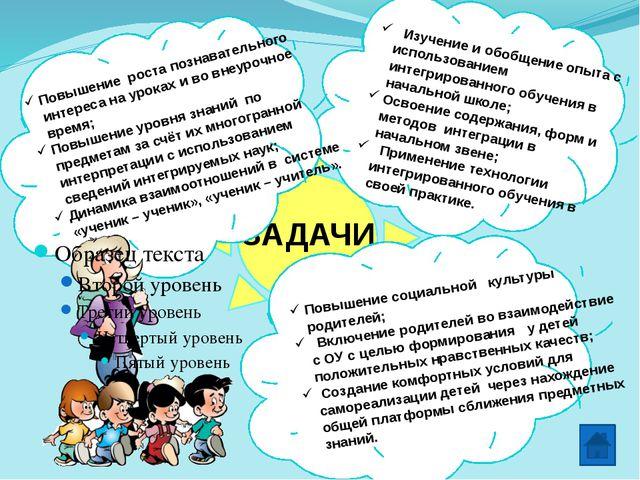 Информационные ресурсы Бутузов И. Т. Дифференцированное обучение – важное дид...