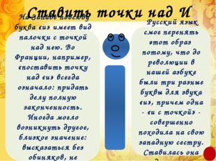 Какое значение имеет выделенное слово в строчках из произведений А. Майкова?