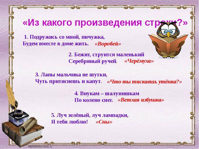 тест поэтическая тетрадь 1 4 класс античной Греции