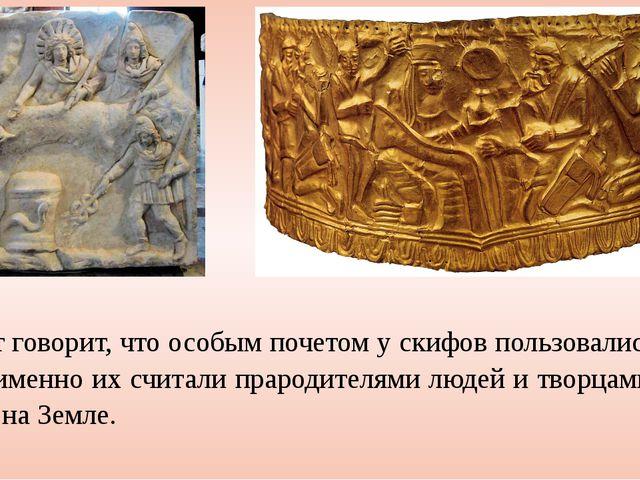 Геродот говорит, что особым почетом у скифов пользовались семь богов, именно...