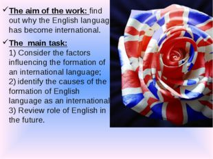 The aim of the work: find out why the English language has become internation