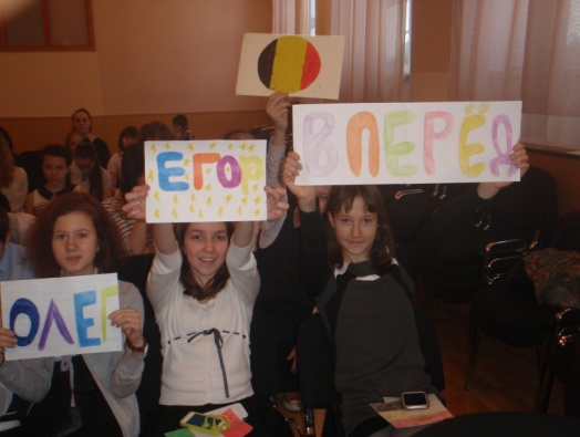D:\фото\мероприятия школа\евровидение-фото\P1012519.JPG