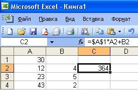 hello_html_m18c8ca76.jpg