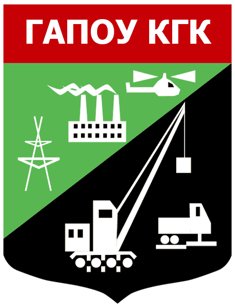 http://kumgk.ru/images/logo2.png
