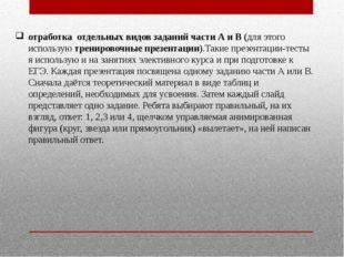 Ресурсы сети Интернет http://www.gramota.ru/class/coach/punct/ Справоч- но-ин