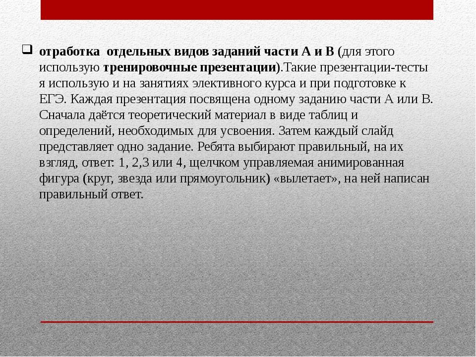 Ресурсы сети Интернет http://www.gramota.ru/class/coach/punct/ Справоч- но-ин...