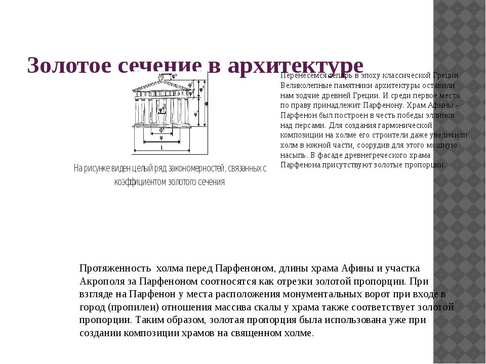 О египетских пирамидах с восхищением писал греческий историк Геродот. Соглас...