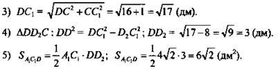 http://compendium.su/mathematics/geometry10/geometry10.files/image1642.jpg