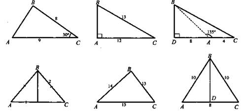 http://compendium.su/mathematics/geometry10/geometry10.files/image1616.jpg