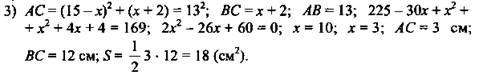http://compendium.su/mathematics/geometry10/geometry10.files/image1619.jpg