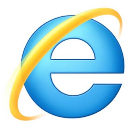 C:\Users\АН-124-100\Desktop\безопасный нтернет\1297398821_um7rpdhy68lxngq.jpeg