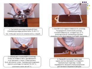 1. Растопите шоколад на водяной бане (температура воды должна быть 70–80 °С.)