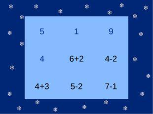 5 1 9 4 6+2 4-2 4+3 5-2 7-1