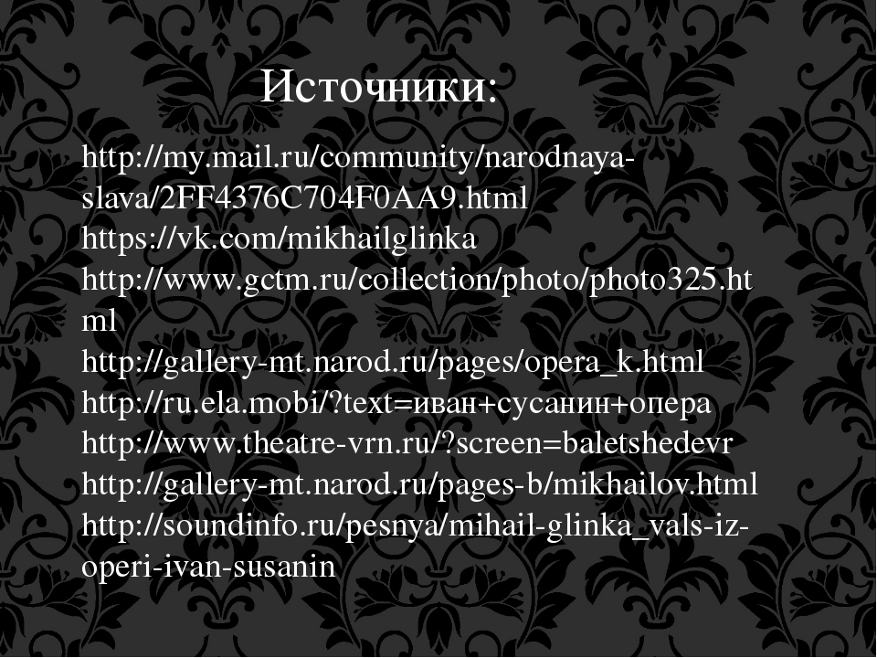 http://my.mail.ru/community/narodnaya-slava/2FF4376C704F0AA9.html https://vk....