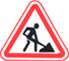 Правила дорожного движения в стихах, дорожные знаки