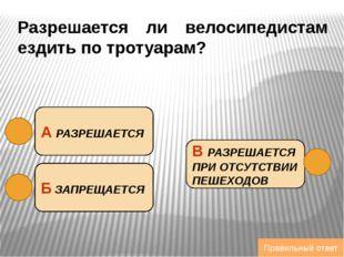 Право на управление, каким транспортным средством гражданин РФ может получить