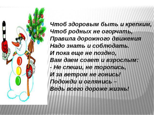 РАУНД 1 «Загадочный»