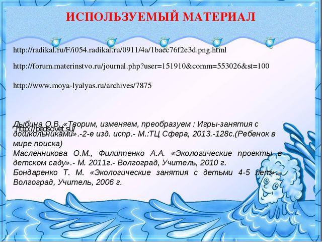 http://radikal.ru/F/i054.radikal.ru/0911/4a/1baec76f2e3d.png.html http://foru...