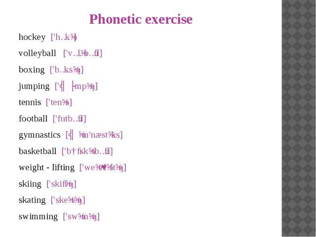 Phonetic exercise hockey ['hɔkɪ] volleyball ['vɔlɪbɔːl] boxing ['bɔksɪŋ]...