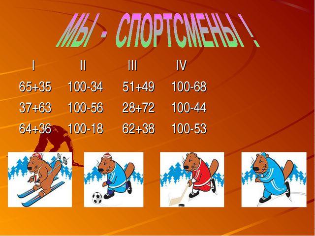 I II III IV 65+35 100-34 51+49 100-68 37+63 100-56 28+72 100-44 64+36 100-18...