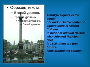 Trafalgar Square is the center of London. In the center of square there is N