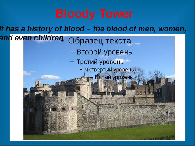 Bloody Tower It has a history of blood – the blood of men, women, and even ch...