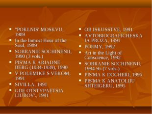 """POKLNIS' MOSKVU, 1989 In the Inmost Hour of the Soul, 1989 SOBRANIE SOCHINEN"