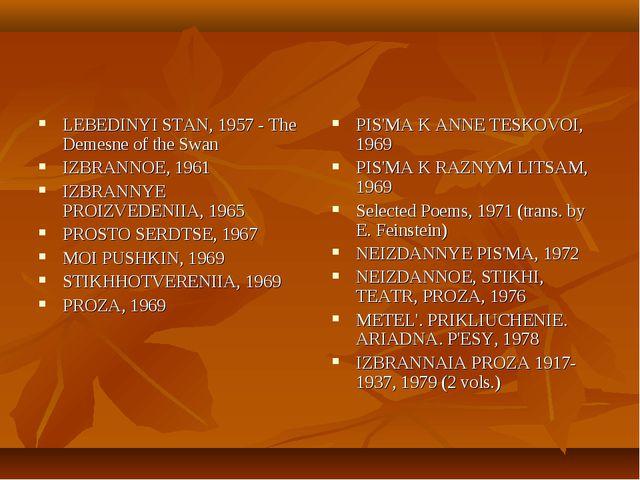 LEBEDINYI STAN, 1957 - The Demesne of the Swan IZBRANNOE, 1961 IZBRANNYE PROI...