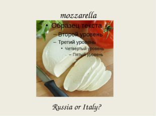 mozzarella Russia or Italy?