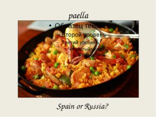 paella Spain or Russia?
