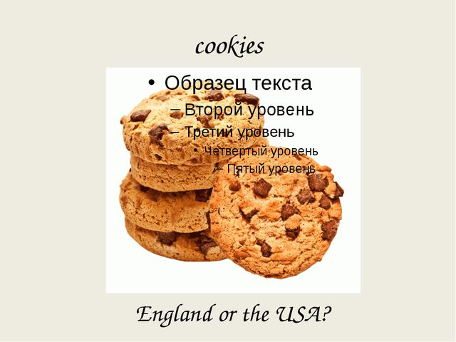 cookies England or the USA?
