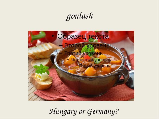 goulash Hungary or Germany?