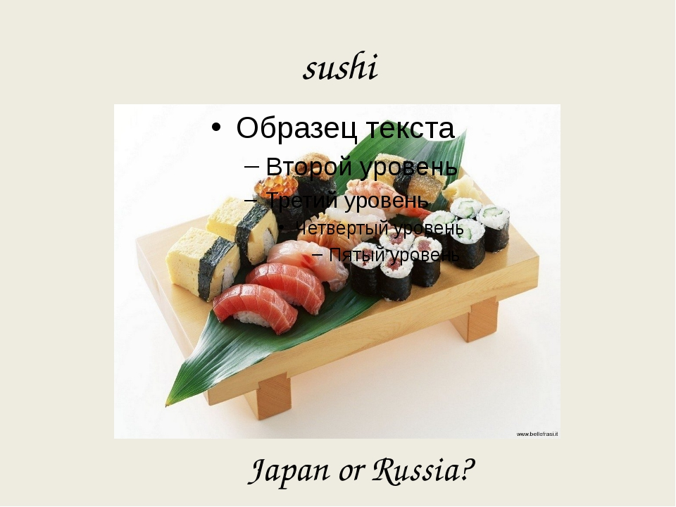 sushi Japan or Russia?