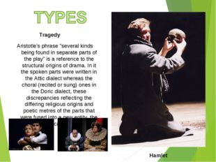 """Tragedy Aristotle's phrase """"several kinds being found in separate parts of th"""