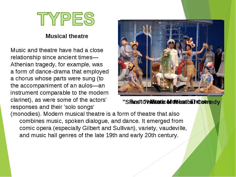 Rostov State Musical Theatre Musical theatre Music and theatre have had a clo...