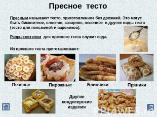 http://ppt4web.ru/images/15/769/310/img20.jpg
