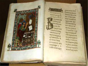 Древнейшей дошедшей до нас книгой является Евангелие. Переведено оно в 1056-1