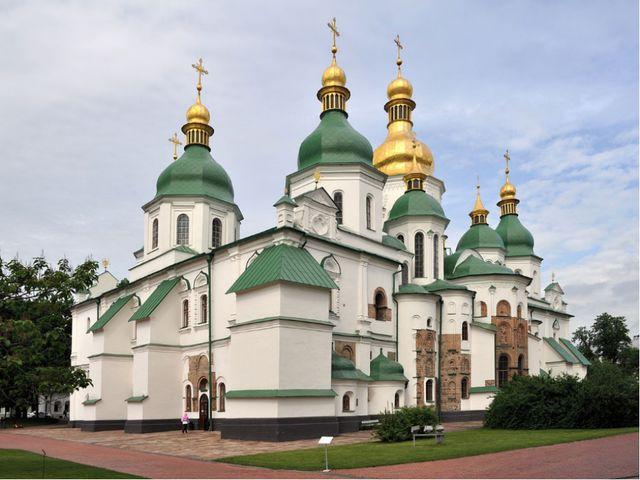 Собор Святой Софии (Софийский собор) – храм, построенный в первой половине XI...